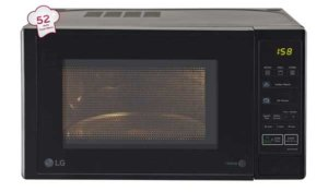 LG MH2044DB 20 L Grill Microwave Under Rs 10000