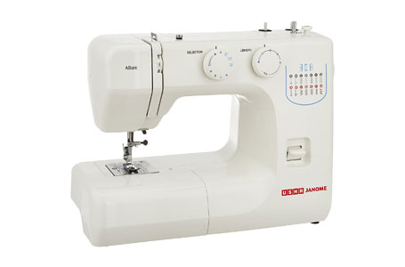 Best Sewing Machine In India For Home Use 3